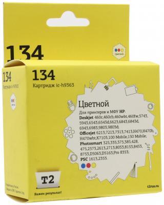 Картридж T2 C9363HE №134 для HP Deskjet 460/5743/6543/6843/9803/PSC1613/2353/K7103 цветной цена