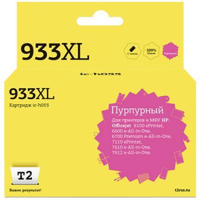 Картридж T2 CN055AE №933XL для HP Officejet 6100/6600/6700/7110/7610 пурпурный картридж blossom bs cn053 932xl black для hp officejet 6100 eprinter officejet 6600 e all in one officejet 6700 premium e all in one