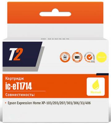 Картридж T2 C13T17144A для Epson Expression Home XP-103/203/207/303/306/313/33/406 желтый Ic-ET1714 406 948 41 13 40