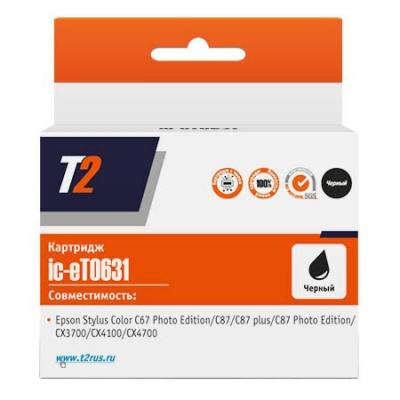 Картридж T2 IC-ET0631 C13T06344A для Epson Stylus Color C67PE C87 CX3700 CX4100 черный
