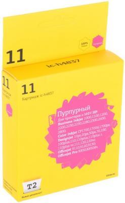 Картридж T2  C4837A №11 для HP Business InkJet 1200 2200 2600 2800 CP1700 Pro K850 пурпурный 1750стр hp business inkjet 3000 3000n 3000dtn encoder strip c8926 80007 compatible new
