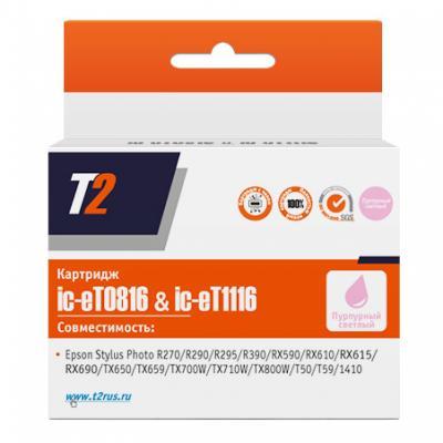 Картридж T2 IC-ET0871 C13T08164A для Epson Stylus Photo R270R 290 R390 RX690 TX700 светло пурпурный картридж epson t009402 для epson st photo 900 1270 1290 color 2 pack