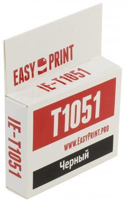 Картридж EasyPrint  IE-T1051 C13T0731 T1051 для  Epson Stylus C79 CX3900 TX209 черный