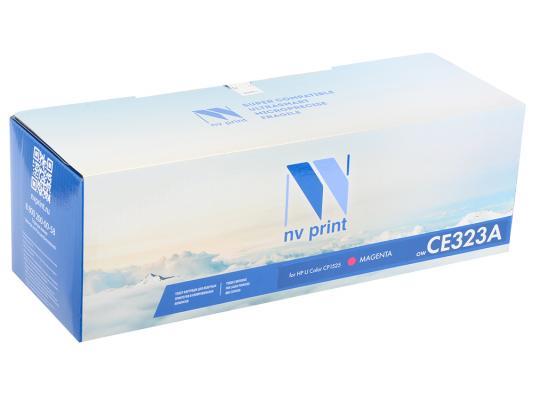 Картридж NVPrint CE323A для HP Color LJ PRO CP1525N CP1525NW Magenta пурпурный картридж для принтера nv print для hp cf403x magenta
