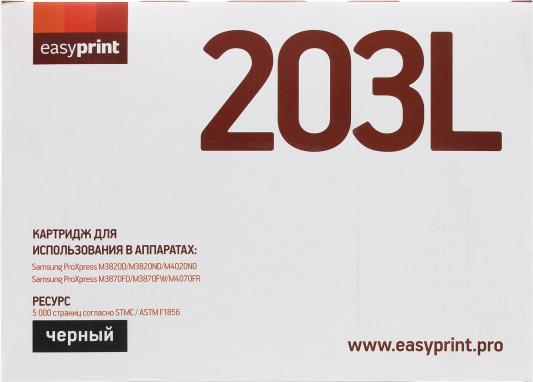 Картридж EasyPrint MLT-D203L для для Samsung SL-M3820D/M4020ND/M3870FD 5000стр Черный