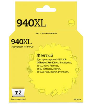 Картридж T2 C4909A №940XL для HP Officejet Pro 8000 8500 желтый