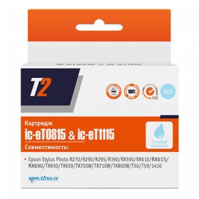 Картридж T2 IC-ET0815 C13T08154A для Epson Stylus Photo R270R 290 R390 RX690 TX700 светло голубой картридж epson t009402 для epson st photo 900 1270 1290 color 2 pack