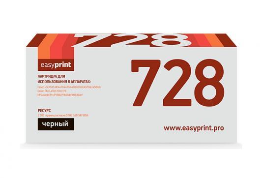 Картридж EasyPrint CE278A для HP LaserJet P1566 1606 Canon MF4410/4430 черный 2100стр с чипом LH-78A hp ce278a для lj p1566 p1606 2100стр