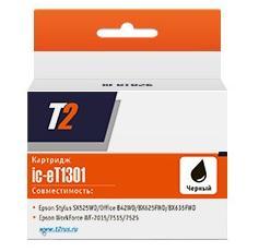 Картридж T2 C13T13014010 для Epson Stylus SX525WD/Office B42WD/BX320FW/WF7015/7515 черный