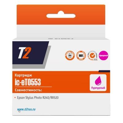 Фото - Картридж T2 IC-ET0553 C13T055340 для Epson Stylus Photo R240/RX520 пурпурный c чипом картриджи для принтера epson stylus photo rx420 rx425 rx520 r240 r245 с чипом 0551 4 шт