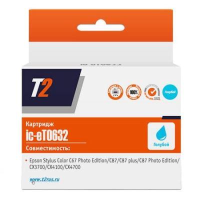 Картридж T2 IC-ET0632 C13T06324A для Epson Stylus Color C67PE/C87/CX3700/CX4100 голубой c чипом картридж t2 ic h110 голубой