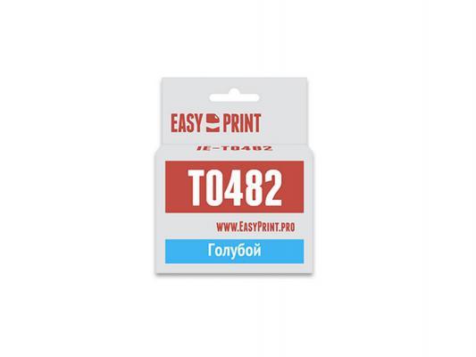 Картридж Easyprint IE-T0482 C13T048240 для Epson St Ph R200/R300 голубой с чипом