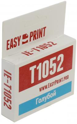Картридж Easyprint IE-T1052 C13T0732/T1052 для Epson Stylus TX209 C110 CX3900 голубой с чипом