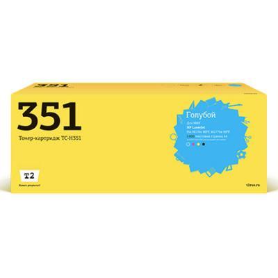 Картридж T2 CF351A для HP LaserJet Pro M176n MFP M177fw MFP голубой 1000 стр TC-H351