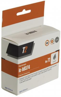 Картридж T2 C9374A №72  для DesignJet Scanner T610 T620 T770 T790 T1100 T1120 T1200 T1300 T2300 серый 600 стр 2 х комнатную квартиру в саратове за 1200 1300