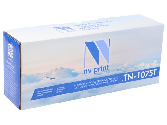 Картридж NVPrint TN-1075 для Brother HL-1010R 1112R DCP-1510R 1512 MFC-1810R 1815 1000стр TN-1075T картридж nv print для brother dcp 1510r tn 1075t dcp 1512r dcp 1612wr hl 1210wr