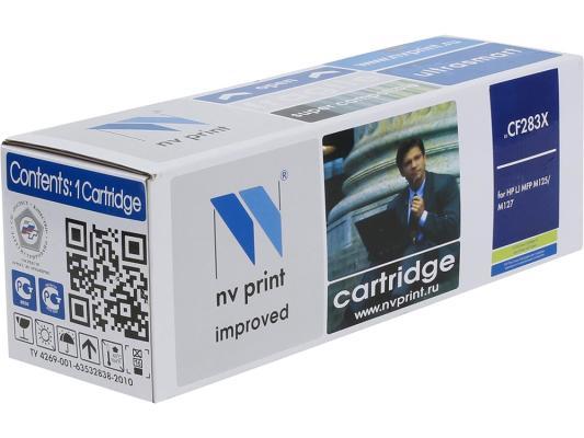 Картридж NV-Print CF283X/CRG737 для HP LaserJet Pro M125nw/M127fw черный c чипом 2500стр картридж для принтера nv print для hp cf403x magenta