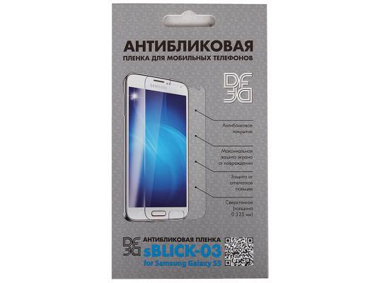 Пленка защитная антибликовая DF для Samsung Galaxy S5 sBlick-03