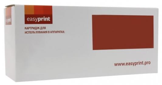 Картридж матричный EasyPrint MO-182 для Oki ML-182/320/390/3310/3390