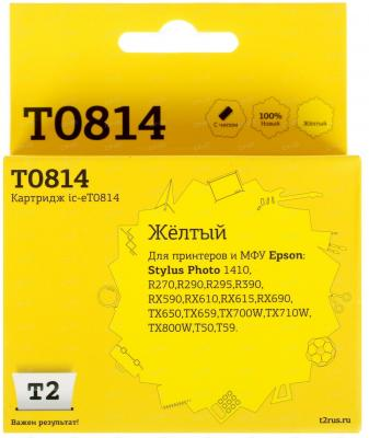 Картридж T2 C13T08144A для Epson Stylus Photo R270/R290/R390/RX690/TX700 желтый