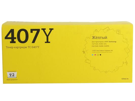 купить Картридж T2 CLT-S407Y для Samsung CLP-320/325/CLX-3185 желтый 1000стр недорого