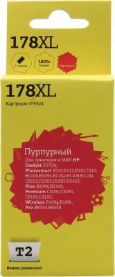 Картридж T2 №178XL для HP Deskjet 3070A/Photosmart 6510/7510/B110/C8583 пурпурный с чипом 750стр CB324HE мфу hp deskjet ink advantage 5275