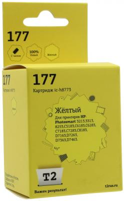 Картридж T2 №177 для HP Photosmart 3213/8253/C5183/C6183/D7163/D7463 желтый с чипом 350стр C8773HE