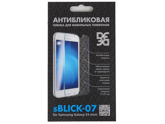 Пленка защитная антибликовая DF для Samsung Galaxy S5 mini sBlick-07