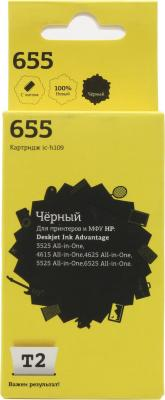 Картридж T2 IC-H109 для HP DeskJet Ink Advantage 3525 DeskJet Ink Advantage 4615 DeskJet Ink Advantage 4625 DeskJet Ink Advantage 5525 DeskJet Ink Advantage 6525 550 Черный картридж hp c2p11ae 651 для deskjet ink advantage 5645 5575 цветной 300 страниц