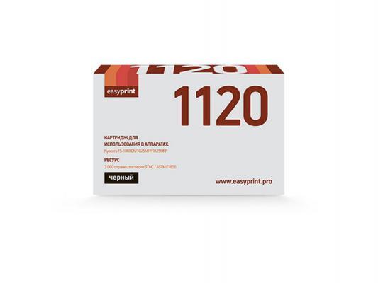 Тонер-картридж EasyPrint TK-1120 для Kyocera FS-1060DN/1025MFP/1125MFP черный с чипом 3000стр LK-1120 цена в Москве и Питере