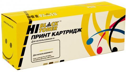 все цены на Картридж Hi-Black для HP CE323A CLJ Pro CP1525n/1525nw/CM1415 пурпурный с чипом 1300стр онлайн