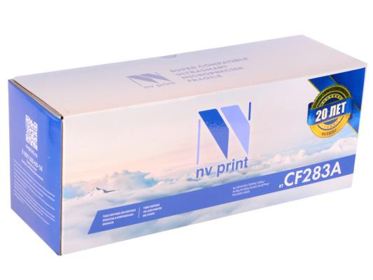 Картридж NV-Print CF283A для HP LaserJet Pro M125nw/M125rnw/M127fw/M127fn черный c чипом 1500стр картридж nv print hp cf226a для laserjet pro m402 mfp m426 3100k