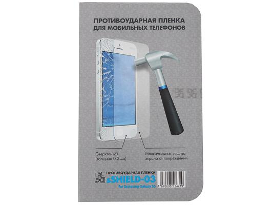 Пленка защитная противоударная DF для Samsung Galaxy S5 sShield-03 аккумулятор gerffins 2500mah для samsung galaxy s5 [eb bg900bbegru]