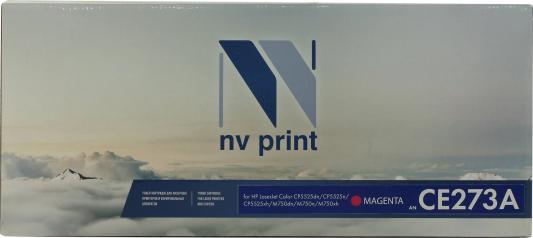 Картридж NV-Print CE273A CE273A для HP Color LaserJet-CP5520, CP5525 15000стр Пурпурный картридж nv print ce273a ce273a 15000стр пурпурный