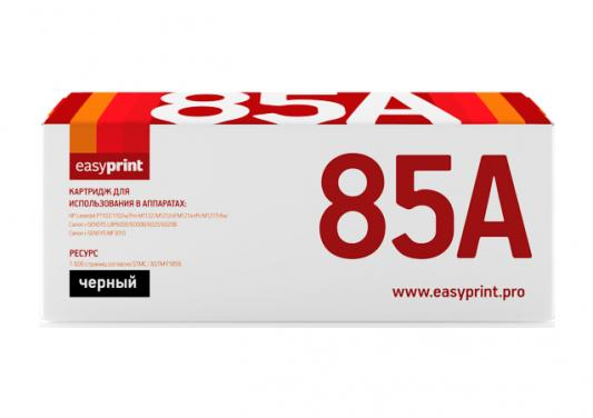 Картридж EasyPrint CE285A/Cartridge 725 для HP LJ  P1102 Pro M1132/1212 Canon LBP6000 чёрный с чипом 1600стр LN-85A картридж colouring cg ce285x 725 для hp lj pro p1100 p1102 p1102w m1130 m1132 m1212nf m1212nfw 1214nfh м1217 m1210 canon laser shot lbp6000 6018 6020 2000стр