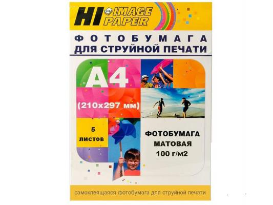 Бумага Hi-image A202995 A4 100 г/кв.м 5л SAM100-A4-5