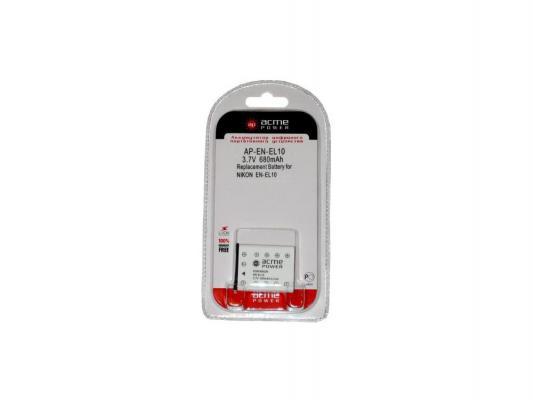 Аккумулятор AcmePower AP-EN-EL10 для фотокамеры NIKON аккумулятор acmepower ap en el3e