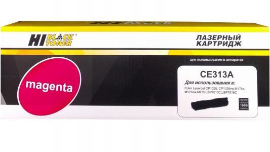 Фото - Картридж Hi-Black CE313A CE313A CE313A CE313A CE313A CE313A CE313A для для HP CLJ CP1025/CP1025nw/Canon LBP-7010C/7018C 1000стр Пурпурный bion ce313a картридж для hp color laserjet cp1012 pro cp1025 pro canon lbp7010c lbp7018c пурпурный 1000 стр [бион]