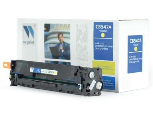 Картридж NV-Print CB542A для HP Color LaserJet CP1215/1515/CM1312 желтый