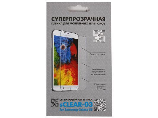 Пленка защитная суперпрозрачная DF для Samsung Galaxy S5 sClear-03