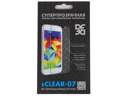 Пленка защитная суперпрозрачная DF для Samsung Galaxy S5 mini sClear-07 цена и фото