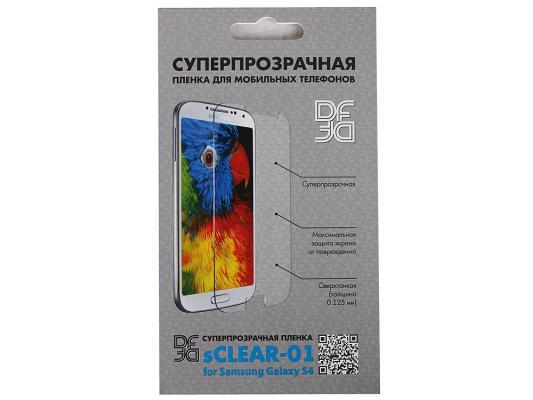 Пленка защитная суперпрозрачная DF для Samsung Galaxy S4 sClear-01