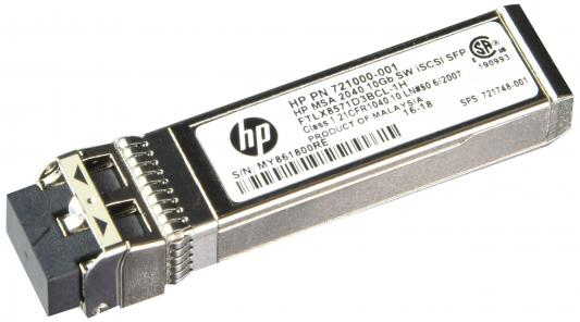 Трансивер HP MSA 2040 10Gb Short Range iSCSI SFP+ -pack C8R25A