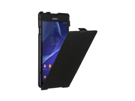 Чехол - книжка iBox Premium для Sony Xperia T3 черный