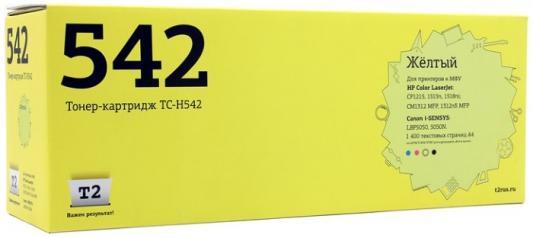 Картридж T2 CB542A для HP ColorLaserJet CP1215/CP1515n/CP1518n желтый с чипом 1400стр TC-H542 картридж t2 cb543a для hp colorlaserjet cp1215 cp1515n cp1518ni пурпурный 1400стр tc h543