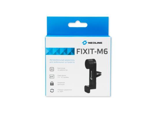 Автомобильный держатель Neoline Fixit M6 для смартфонов шириной 52-90мм черный разветвитель neoline sl 300