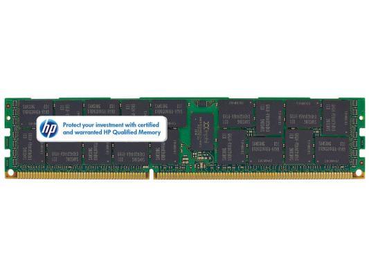 Оперативная память 16GB PC3-10600 1333MHz DDR3 HP 647883-B21