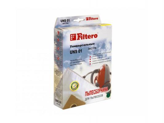 Пылесборник Filtero Uns 01 3 экстра