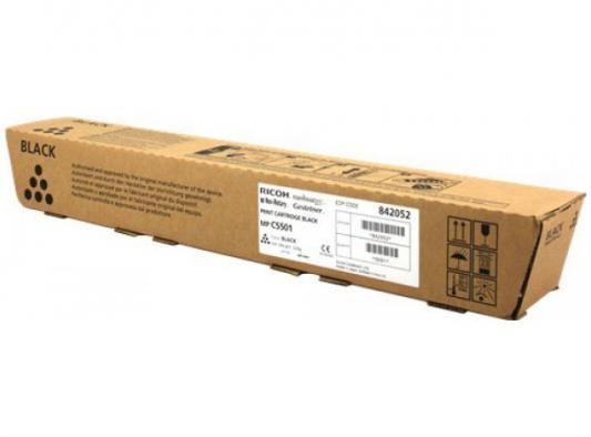 Картридж Ricoh для Aficio MP C4501/C5501 черный 25500стр tprhm mp4000 premium laser copier toner powder for ricoh aficio mp3500 mp 4500e 5000 5000b 5001 5002 5002sp 1kg bag free fedex