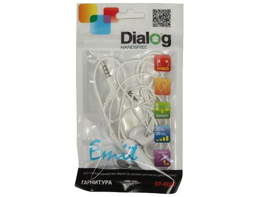 Гарнитура Dialog EP-E002 белый